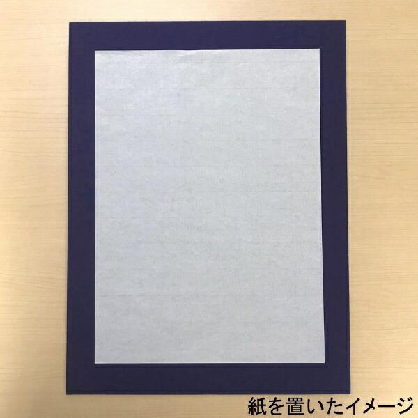 あかしや下敷美濃判毛氈1ミリ(紺)4963095360182