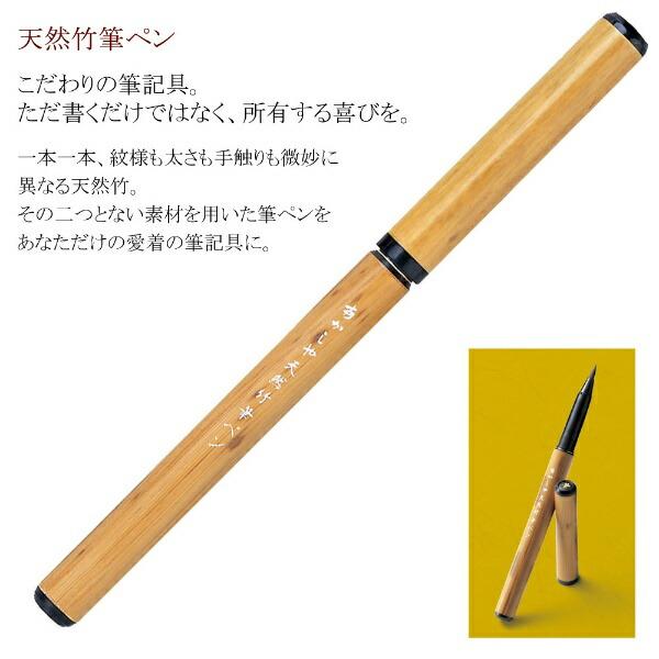 あかしや天然竹筆ペン京帯地ペンケースセット龍AK5000MS-RY