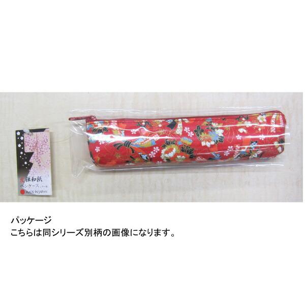 あかしや友禅和紙ペンケース桜(白)AW09-WH