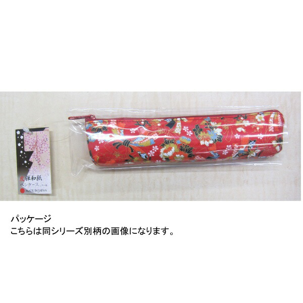 あかしや友禅和紙ペンケース桜(青)AW10-BL