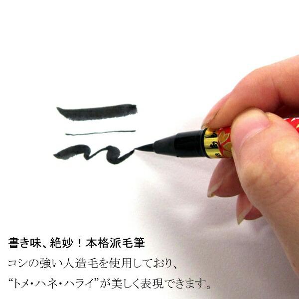 あかしや友禅和紙ペンケースセット桜(青)AW10S-BL