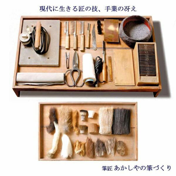 あかしや桃花PL-155