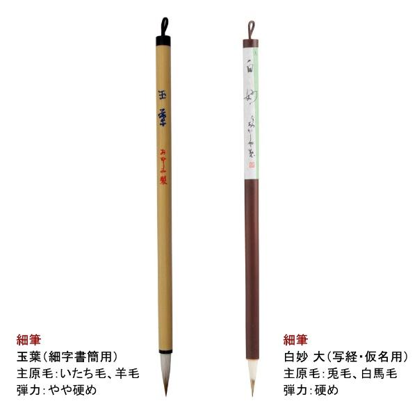 あかしや大人の書道セット越前塗ローズ(小)AR-06SR