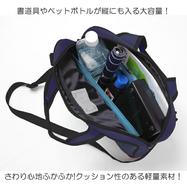 あかしや書道バッグパフスポーツネイビーAF60PB-NV