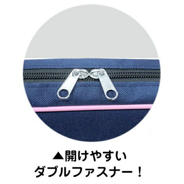 あかしや書道バッグショルダートートピンクAF40TB-PK