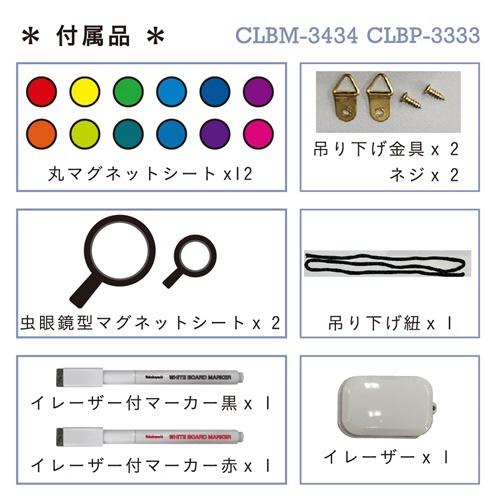 ナカバヤシNakabayashiプラスチックずっとカレンダーボード3333CLBP3333