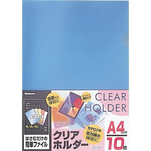 ナカバヤシNakabayashiクリアホルダーA4判10枚5色ミックスCH1131M