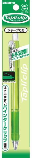 ゼブラZEBRAタプリクリップシャープ緑1本入MP-MN5-G