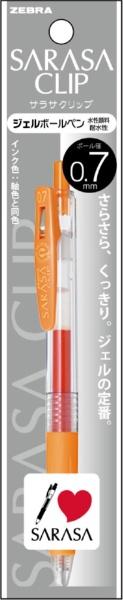 ゼブラZEBRAサラサクリップ07オレンジ1本入NP-JJB15-OR
