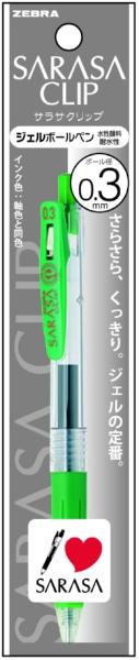 ゼブラZEBRAサラサクリップ03N緑1本入NP-JJH15-G