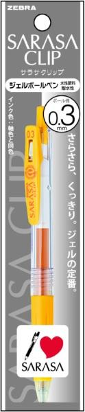ゼブラZEBRAサラサクリップ03N黄1本入NP-JJH15-Y