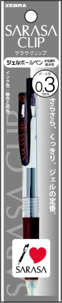 ゼブラZEBRAサラサクリップ03N茶1本入NP-JJH15-E