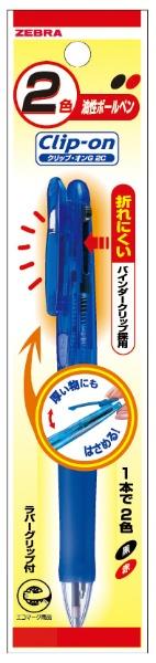 ゼブラZEBRAクリップ-オンG2C青1本入MP-B2A3-BL
