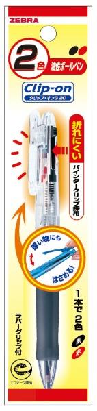 ゼブラZEBRAクリップ-オンG2C透明1本入SP-B2A3-C