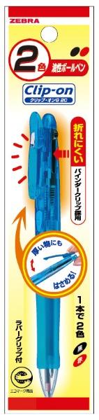 ゼブラZEBRAクリップ-オンG2CLブルー1本入MP-B2A3-LB