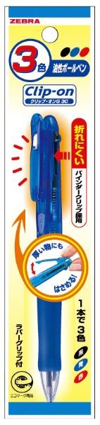 ゼブラZEBRAクリップ-オンG3C青1本入MP-B3A3-BL