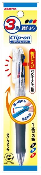 ゼブラZEBRAクリップ-オンG3C透明1本入SP-B3A3-C