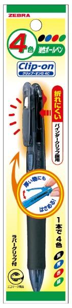 ゼブラZEBRAクリップ-オンG4C黒1本入MP-B4A3-BK