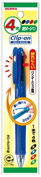 ゼブラZEBRAクリップ-オンG4C青1本入MP-B4A3-BL