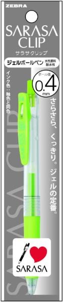 ゼブラZEBRAサラサクリップ04NLG1本入NP-JJS15-LG