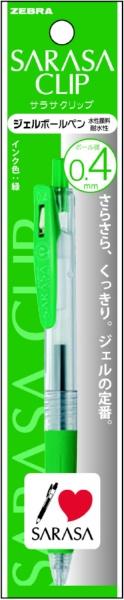 ゼブラZEBRAサラサクリップ04N緑1本入NP-JJS15-G