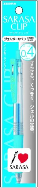 ゼブラZEBRAサラサクリップ04NLB1本入NP-JJS15-LB