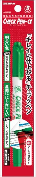 ゼブラZEBRAチェックペンα緑1本入P-WYT20-G
