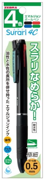 ゼブラZEBRAスラリ4C05N黒1本入MP-B4AS11-BK