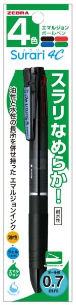 ゼブラZEBRAスラリ4C07N黒1本入MP-B4A11-BK