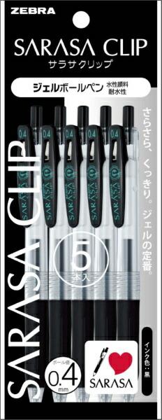 ゼブラZEBRAサラサクリップ04N黒5本入P-JJS15-BK5