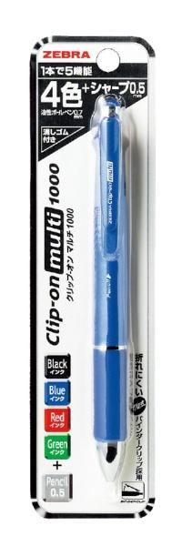 ゼブラZEBRAクリップオンマルチ1000青1本入BSP-B4SA2-BL