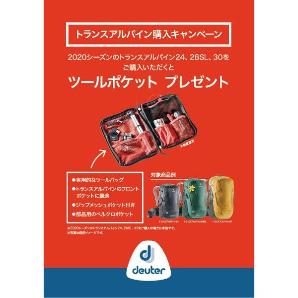 ドイターDeuterバックパックマウンテンバイクツアー用TRANSALPINE30(30L/lapis-navy(blue))3205220-1316