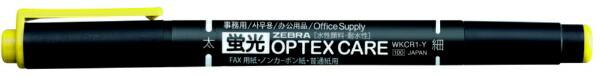 ゼブラZEBRAオプテックス・ケア黄WKCR1-Y