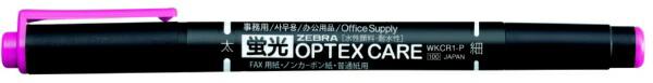 ゼブラZEBRAオプテックス・ケアピンクWKCR1-P