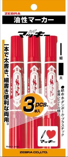 ゼブラZEBRAハイマッキー赤3本入パックP-MO-150-MC-R3