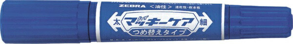 ゼブラZEBRAハイマッキーケアつめ替えタイプ青YYT5-BL