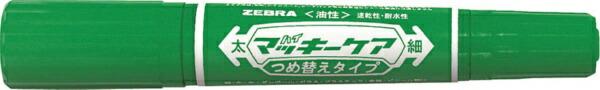 ゼブラZEBRAハイマッキーケアつめ替えタイプ緑YYT5-G