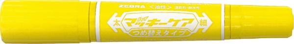 ゼブラZEBRAハイマッキーケアつめ替えタイプ黄YYT5-Y