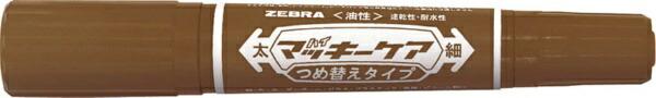 ゼブラZEBRAハイマッキーケアつめ替えタイプ茶YYT5-E