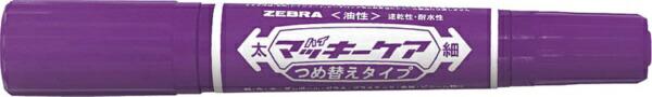 ゼブラZEBRAハイマッキーケアつめ替えタイプ紫YYT5-PU