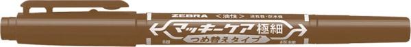 ゼブラZEBRAマッキーケア極細つめ替えタイプ茶YYTS5-E