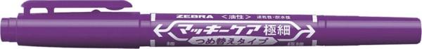 ゼブラZEBRAマッキーケア極細つめ替えタイプ紫YYTS5-PU
