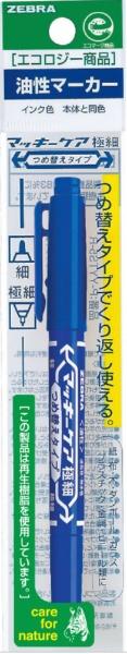 ゼブラZEBRAマッキーケア極細つめ替え青1本入MP-YYTS5-BL