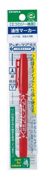ゼブラZEBRAマッキーケア極細つめ替え赤1本入MP-YYTS5-R