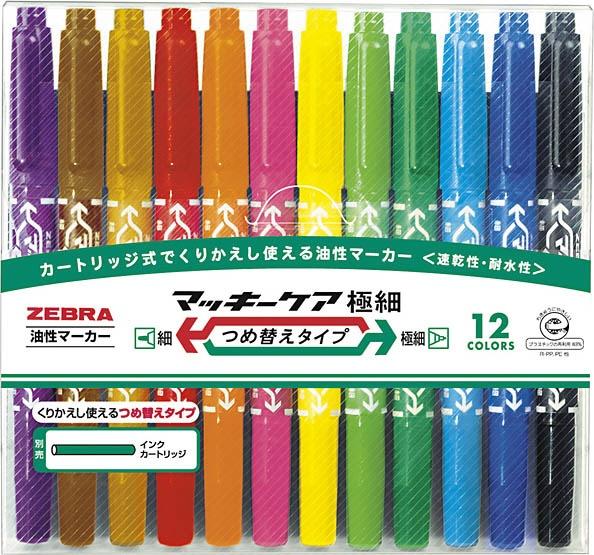 ゼブラZEBRAマッキーケア極細つめ替え12色セットYYTS5-12C