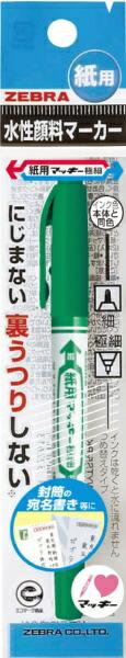 ゼブラZEBRA紙用マッキー極細緑1本入ILMP-WYTS5-G