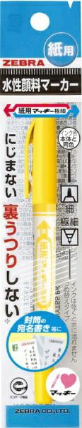 ゼブラZEBRA紙用マッキー極細黄1本入ILMP-WYTS5-Y