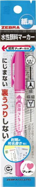 ゼブラZEBRA紙用マッキー極細ピンク1本入ILMP-WYTS5-P