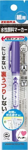 ゼブラZEBRA紙用マッキー極細紫1本入ILMP-WYTS5-PU