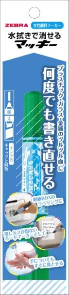 ゼブラZEBRA水拭きで消せるマッキーN緑1本入NP-WYT17-G